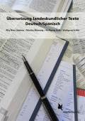 Cover ISBN H-10-000151-8